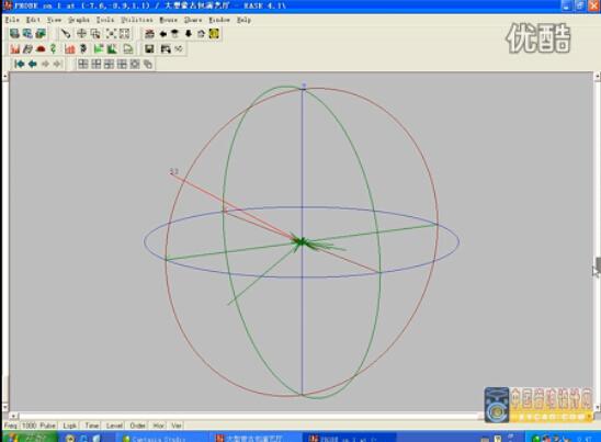 点击观看《《EASE4.1音频教学》8-探头程序》