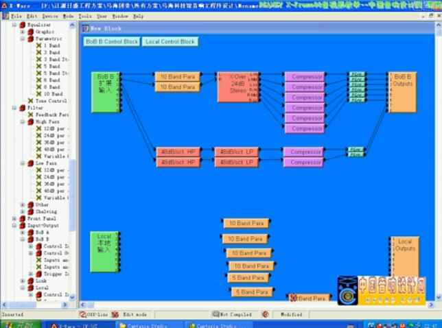 点击观看《《全球音频处理器教程》14-X-Frame88综合编程》