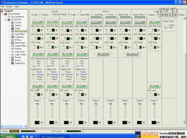 点击观看《《全球音频处理器教程》13 Vortex》