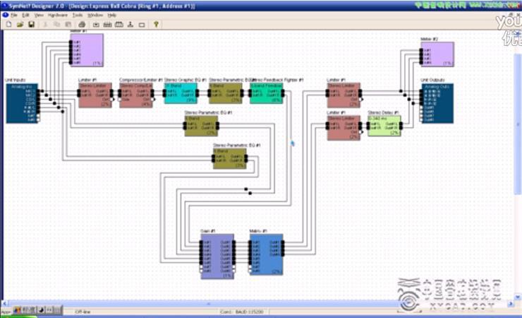 点击观看《《全球音频处理器教程》11-SymNet 2软件编程》