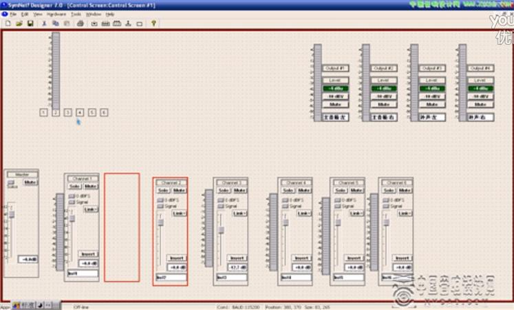 点击观看《《全球音频处理器教程》11-SymNet 1 软件编程》