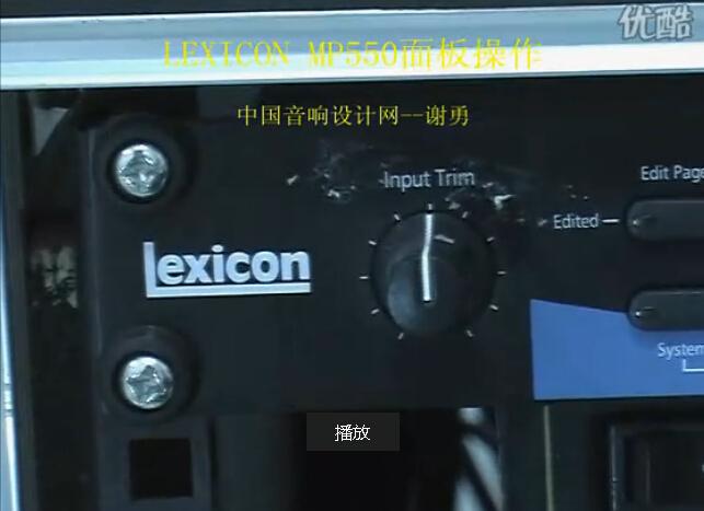 点击观看《《全球音频处理器教程》8-LEXICON MP550面板》
