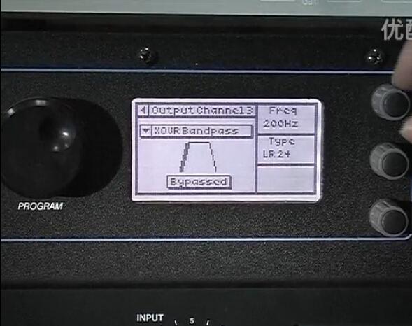 点击观看《《全球音频处理器教程》7-DIGITOOL面板操作》
