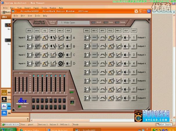 点击观看《《全球音频处理器教程》6-dbx48》