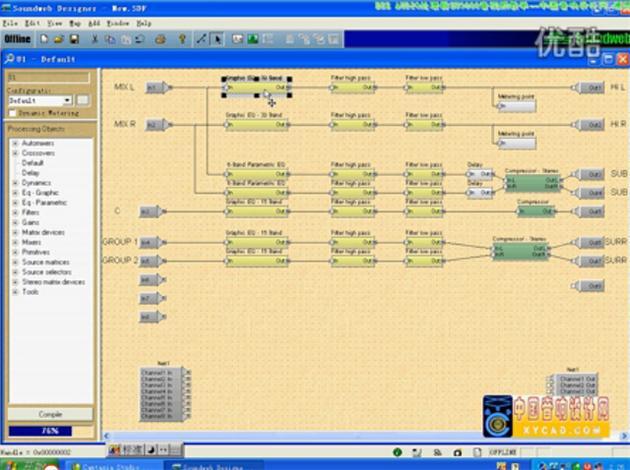 点击观看《《全球音频处理器教程》4-BSS 预设》