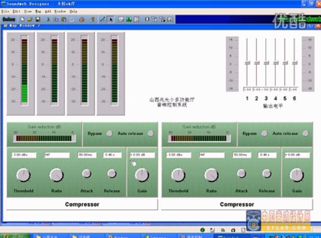 点击观看《《全球音频处理器教程》4-BSS 连接》