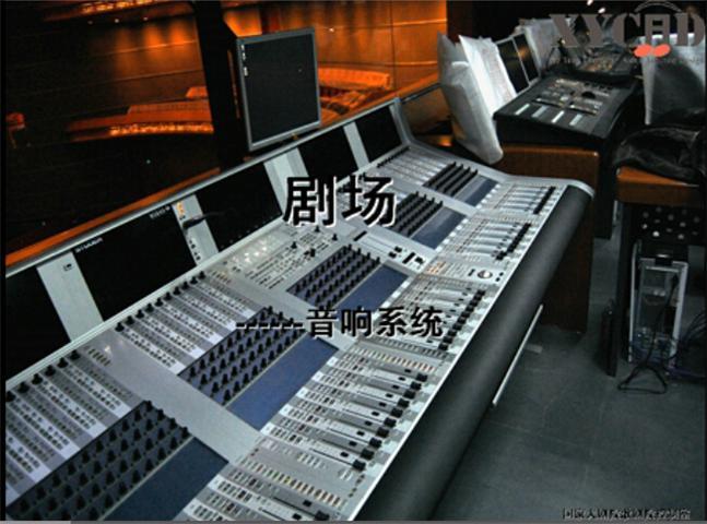 点击观看《《音响灯光建声系统集成》3 -剧场音响系统》