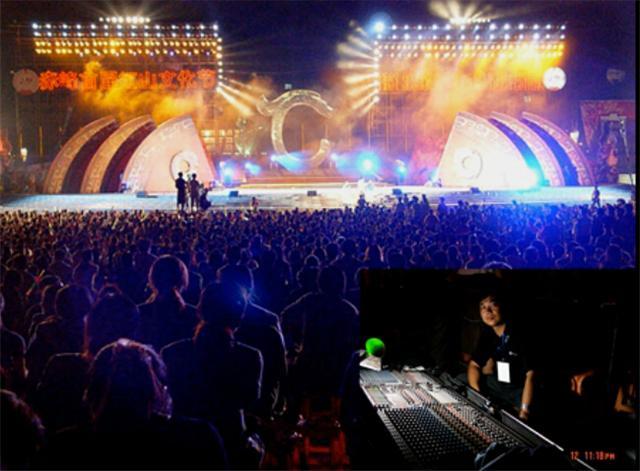 点击观看《《音响灯光建声系统集成》16 -大型演唱会系统》