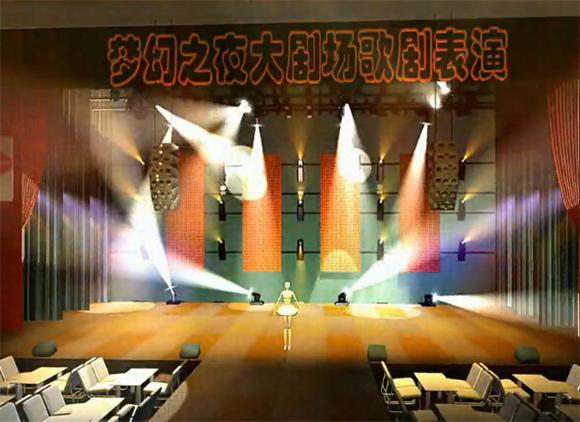 《灯控台调试技术》演示7