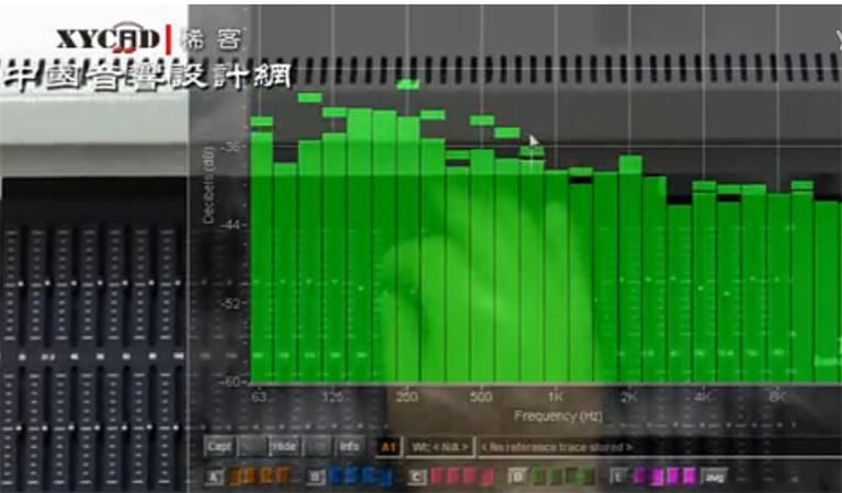 点击观看《《音响调试与声场测试》17.频率特性》