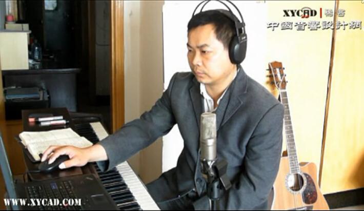 点击观看《《音响工作者的音乐必修课》10音乐的情感内涵》