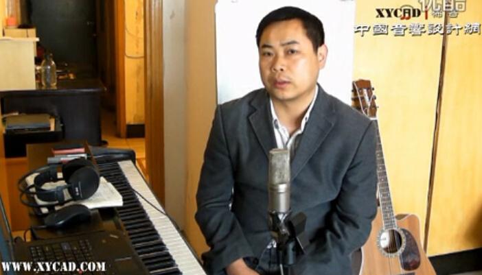点击观看《《音响工作者的音乐必修课》18学习乐器的重要》