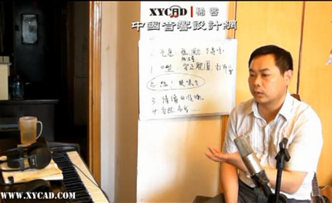 点击观看《《音响工作者的音乐必修课》19唱歌的作用》