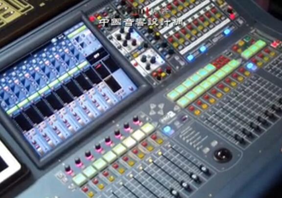 《全球数字调音台教学》1-5 MIDAS PRO2
