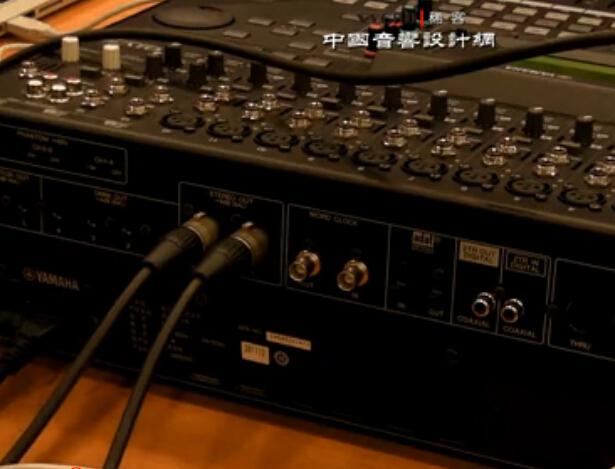 《全球数字调音台教学》2-3 YAMAHA 01V96i