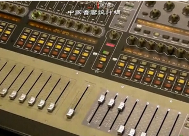 点击观看《《全球数字调音台教学》2-1 VENUE_SC48》