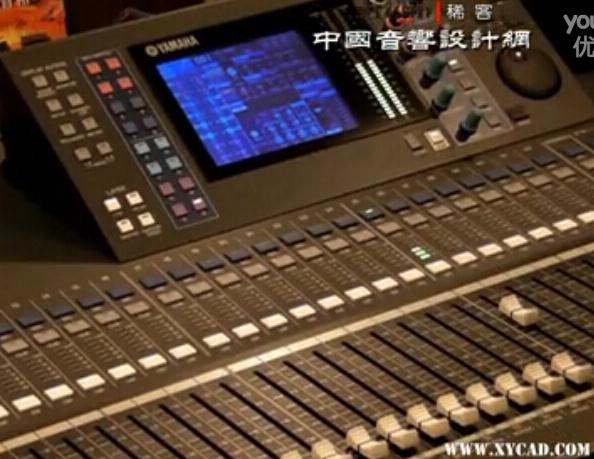 点击观看《《全球数字调音台教学》3-4 YAMAHA LS9》