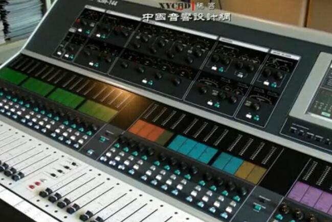《全球数字调音台教学》4-1 ALLEN&iLIVE144