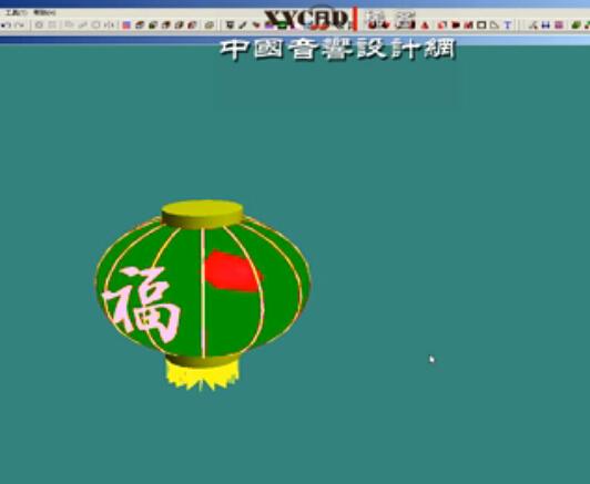 点击观看《《舞台灯光软件》1-LightingStudio软件介绍》