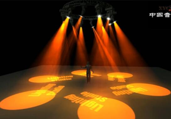 点击观看《《舞台灯光软件》12-LightingStudio基本使用》