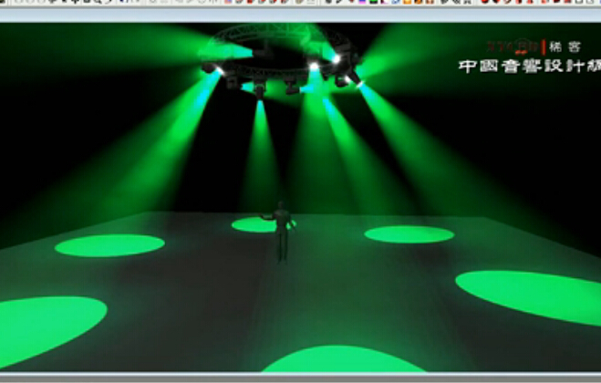 点击观看《《舞台灯光软件》12_快速入门》